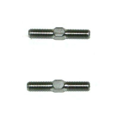 Suspension Arm Turnbuckle M5X31