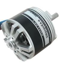 XM5050EA-6 Xmotor EA Brushless Motor